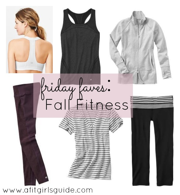 Friday Faves- Fall Fitness
