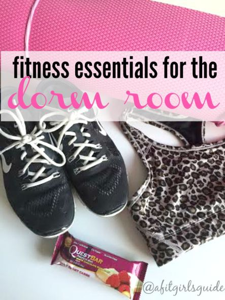 dorm-room-fitness-essentials
